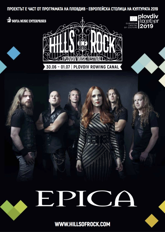 Epica poster Hills of Rock 2017