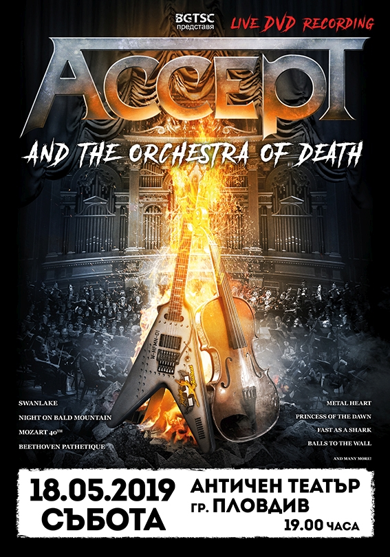 POSTER Accept Orchestra 20190518 BG 1