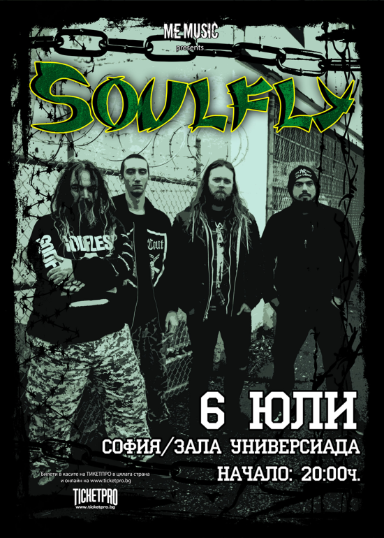 Soulfly poster Sofia