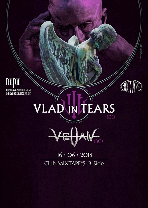 VELIAN VLAD IN TEARS Sofia