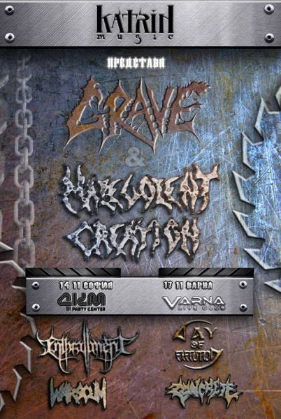 GRAVE,  MALEVOLENT CREATION