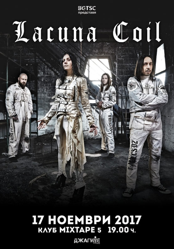 LACUNA COIL, CELLAR DARLING