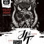 """JFT и Dumbfound на живо в """"Метъл Фабрика"""" на 3 юли 2020г.!"""