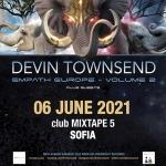 Концертът на DEVIN TOWNSEND в София е пренасрочен за 6 юни 2021