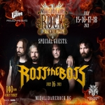 ЛЕГЕНДАТА НА MANOWAR, ROSS THE BOSS СЪЩО ЧАСТ ОТ MIDALIDARE ROCK IN THE WINE VALLEY