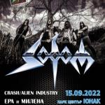 Концертът на SODOM в България се отлага с точно една година