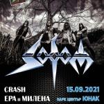 SODOM с юбилеен концерт в България!