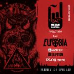 """Днес: Eufobia, Magnetic и Deception  забиват на сцената на """"Метъл Фабрика"""""""