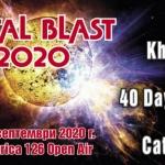Проектът METAL BLAST 2020 с дата и място