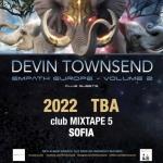 Концертът на DEVIN TOWNSEND в София се отлага за 2022