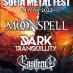 SOFIA METAL FEST СЕ ЗАВРЪЩА с MOONSPELL, DARK TRANQUILLITY и ENSIFERUM!
