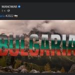 Manowar с концерт в България догодина?