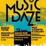 Първият летен фестивал в България за 2021-ва година, ще се състои на 11, 12 и 13 юни в Пловдив.