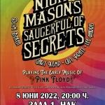 Концертът на Nick Mason в София ще се състои на 8 юни 2022 година!