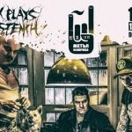 Pungent Stench на живо в София на 11 септември
