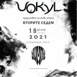 """Vokyl с концерт-представяне на албума им """"Вторите седем""""."""