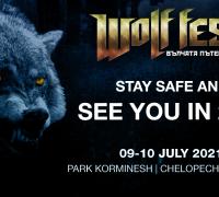 WOLF FEST - Вълчата пътека се отлага за 09 и 10 Юли 2021г.