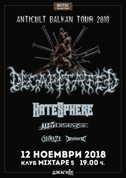 DECAPITATED, HATESPHERE, THY DISEASE
