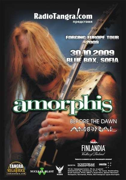 AMORPHIS, BEFORE THE DAWN