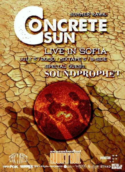 CONCRETE SUN