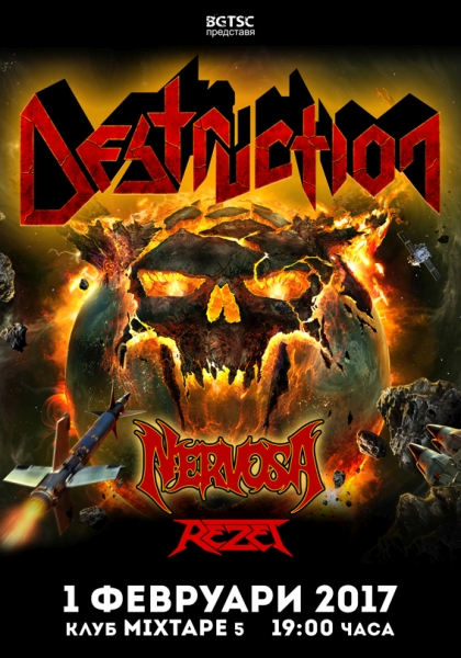 DESTRUCTION, NERVOSA, REZET
