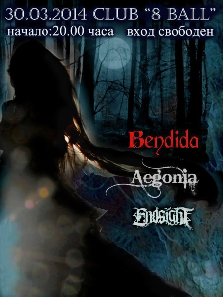 ENDSIGHT, AEGONIA, BENDIDA