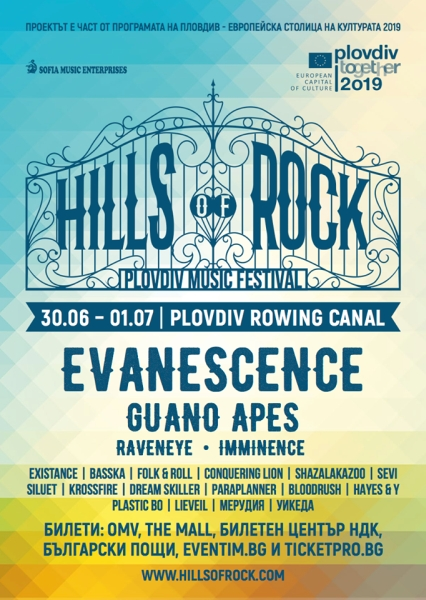 Hills of Rock 2017  - EVANESCENSE, EPICA, RAVENEYE