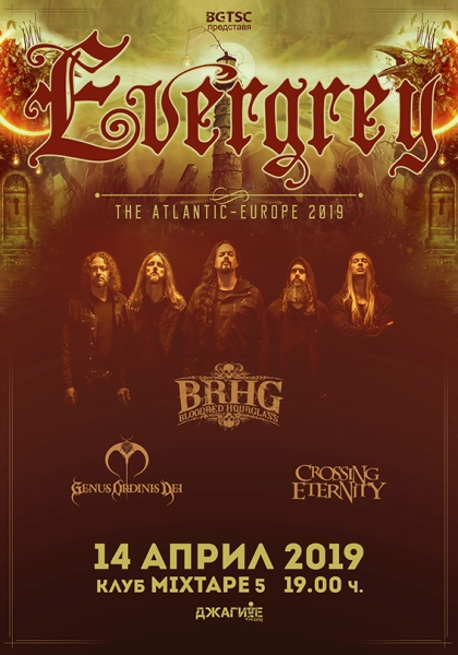 EVERGREY, BLOODRED HOURGLASS, CROSSING ETERNITY, GOD