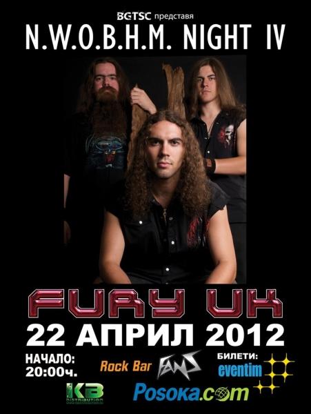 FURY UK