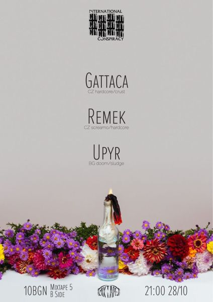GATTACA, REMEK