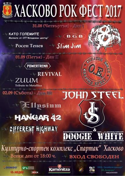 Haskovo Rock Fest - day 3 - John Steel & DOOGIE WHITE