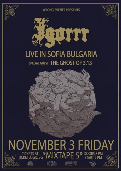 IGORRR, THE GHOST OF 3.13