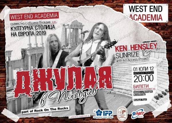 KEN HENSLEY - Джулая в Пловдив