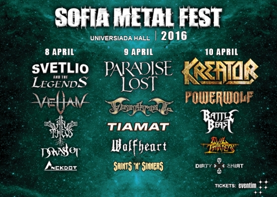 Sofia Metal Fest - KREATOR, POWERWOLF, EVIL INVADERS, BATTLE BEAST, DIRTY SHIRT