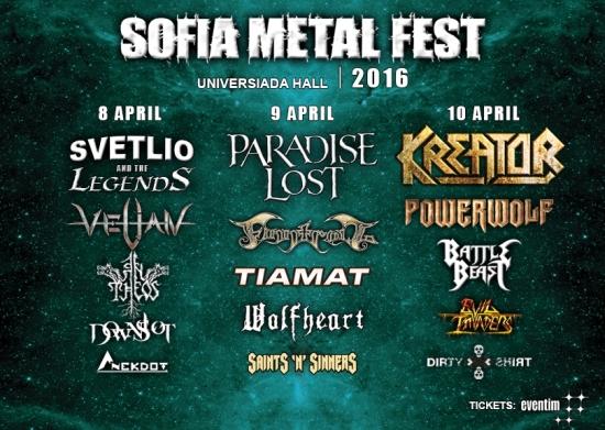 Sofia Metal Fest - PARADISE LOST, FINNTROLL, TIAMAT, WOLFHEART, SAINTS N SINNERS