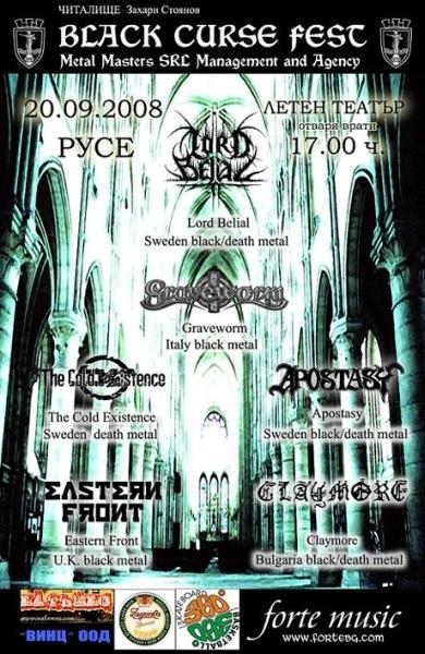 Black Curse Fest - LORD BELIAL, GRAVEWORM