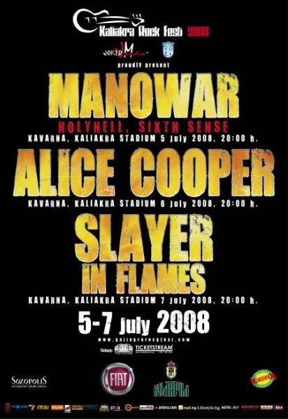 Kaliakra Rock Fest - ALICE COOPER, SIXTH SENSE
