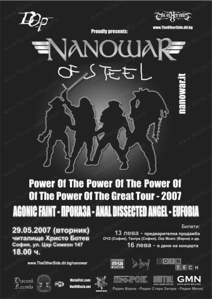 NANOWAR OF STEEL