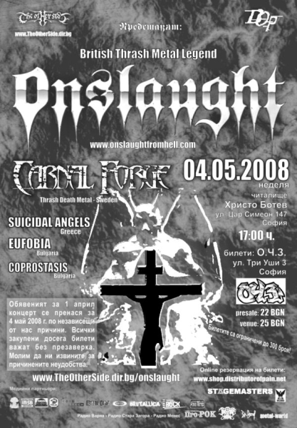 ONSLAUGHT, CARNAL FORGE, SUICIDAL ANGELS