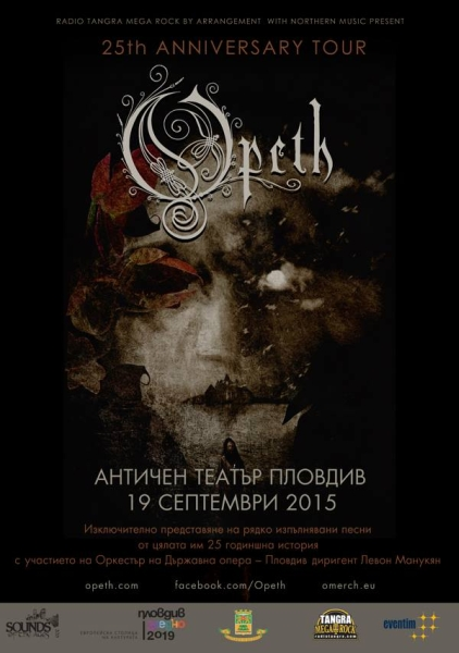 OPETH & Orchestra