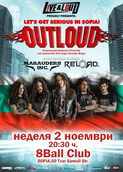 OUTLOUD, RELOAD