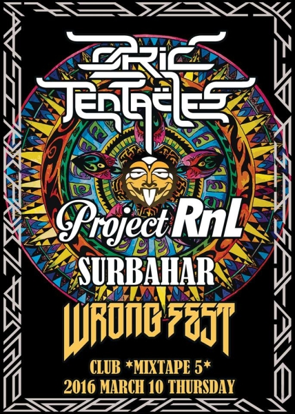 OZRIC TENTACLES, PROJECT RNL