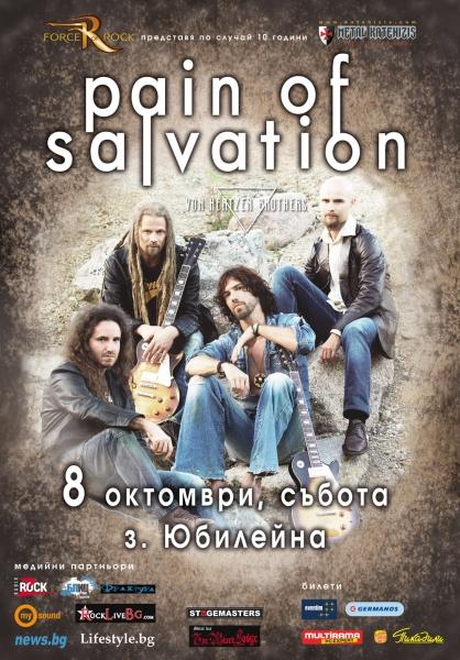 PAIN OF SALVATION, VON HERTZEN BROTHERS