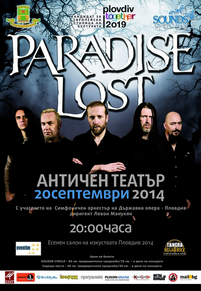 PARADISE LOST & Plovdiv Philharmonic Orchestra