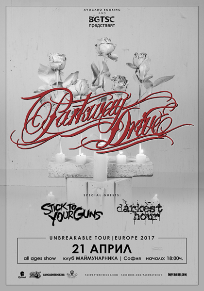 PARKWAY DRIVE, STICK TO YOUR GUNS, DARKEST HOUR