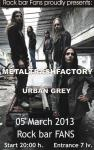 MetalTrashFactory