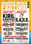 Kavatsi Beach Festival day 2 - S.A.R.S. SUPERHIKS