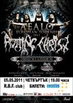 ROTTING CHRIST, OMNIUM GATHERUM, DAYLIGHT MISERY