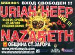 URIAH HEEP, NAZARETH