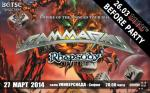 Before Party с GAMMA RAY и RHAPSODY OF FIRE